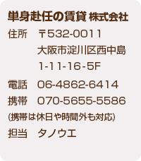 06-4862-6414