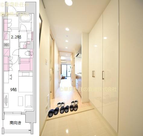 家電 付き 大阪 家具 賃貸 家具・家電付き賃貸